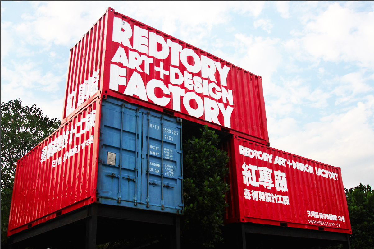 Redtory Art Center, Guangzhou, Chine